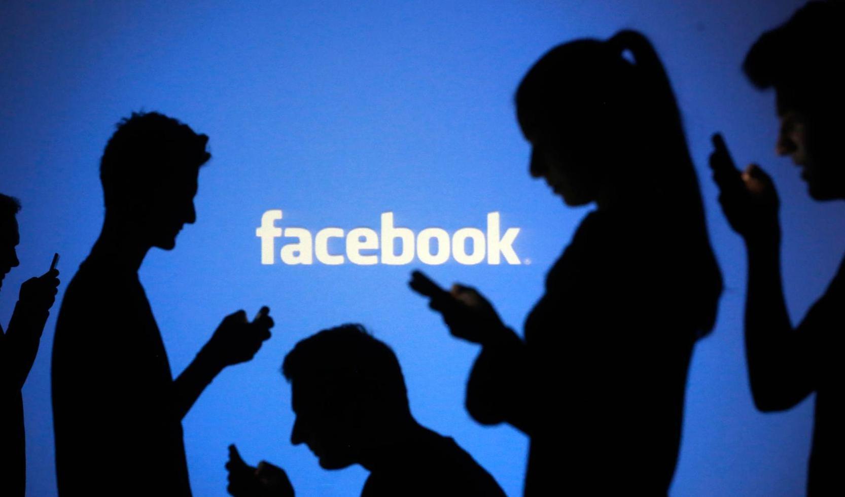 ketagihan facebook