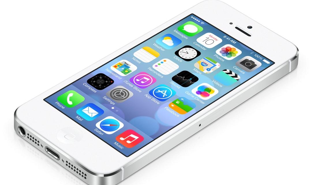 fitur iphone